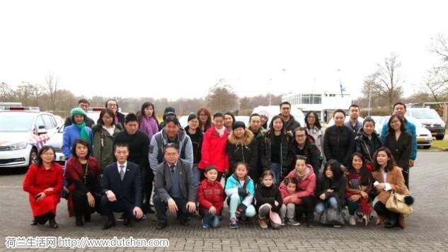 35位华人小伙伴走进阿姆警局,荷兰的法制安全课堂竟是这样的…