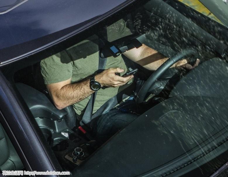 老司机请注意!荷兰交通新政来袭!小心驾驶才能游刃有余…