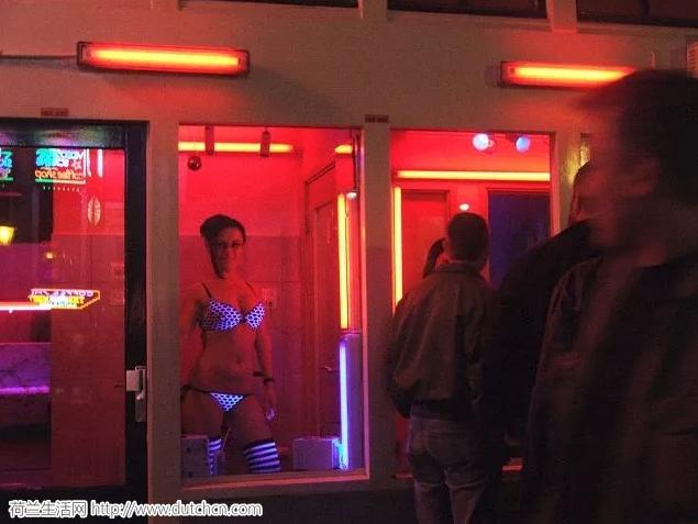 """荷兰缘何成为欧洲的""""前列腺""""? 毕竟…在这里""""性服务""""换一切"""