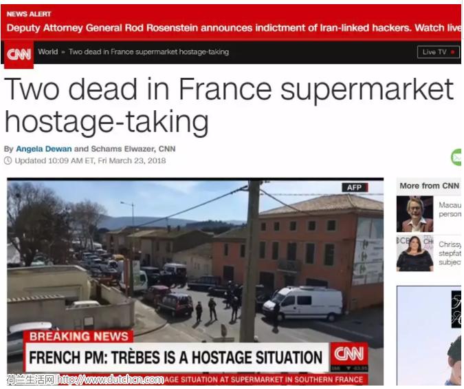 突发!法国再遭恐袭!IS恐怖分子劫持人质,爆发枪战致3死!