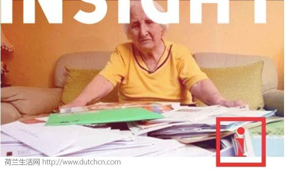 92岁慈善老人被逼自杀:我为你雪中送炭,你却逼我家破人亡....