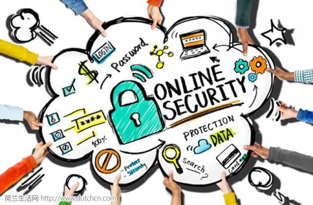 数据时代,你的数据隐私泄漏了吗?实力教你学会隐私保护