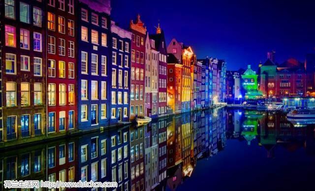 今天是全欧洲最致命诱惑的一天!让你的灵魂在阿姆斯特丹飞起来~