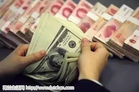 重磅新政!中国竟取消5万美元外汇管制?海外党都刷爆了!然而…