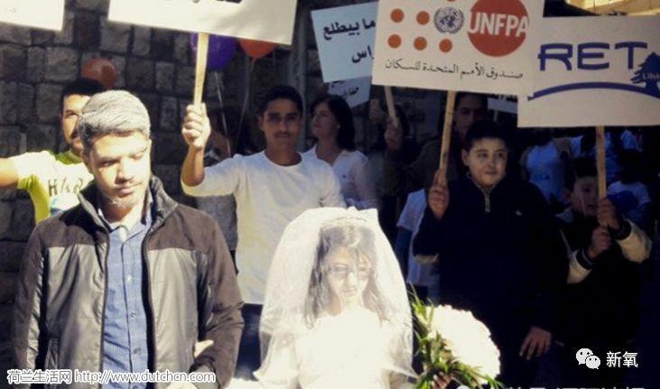 70岁老人娶12岁少女,这些被明码标价出售的叙利亚少女都经历了什么?