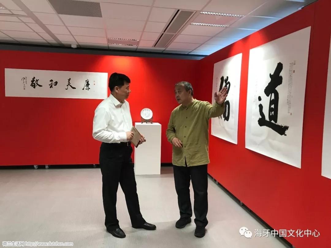 """中国文化在荷兰:吴恳大使夫妇观看""""古韵流香"""" 中国书画展"""