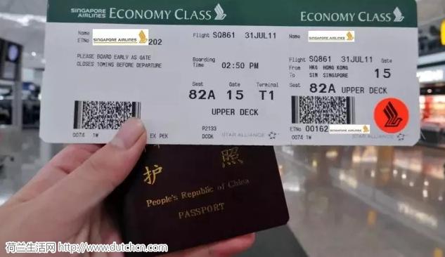 中国留学生买机票竟被坑!不加400欧就不能登机?失了智…