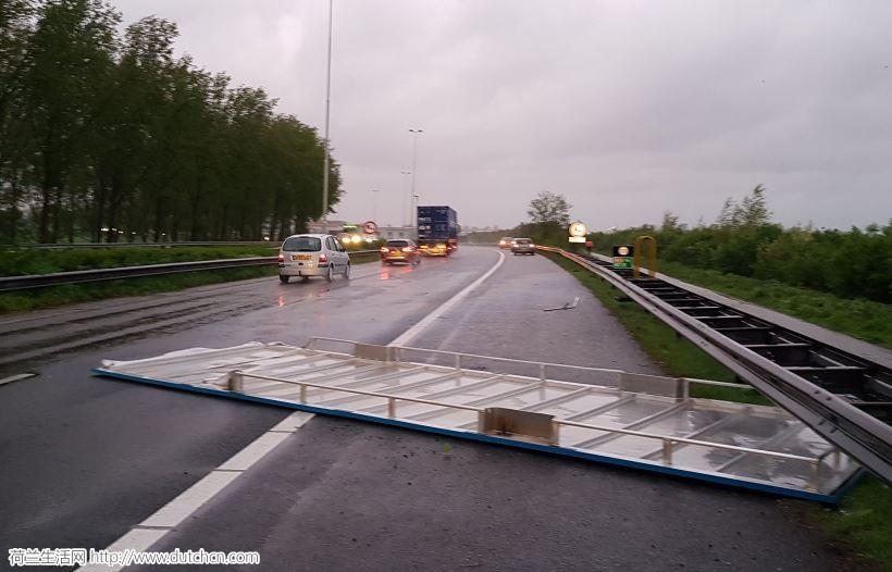 公交罢工+100km/时飓风,今天,我深刻体会到在荷兰生存有多难