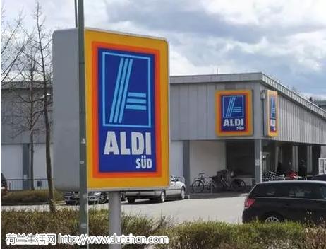 惊!荷兰最廉价的超市到中国竟成了轻奢店?全世界都在骗中国的钱…