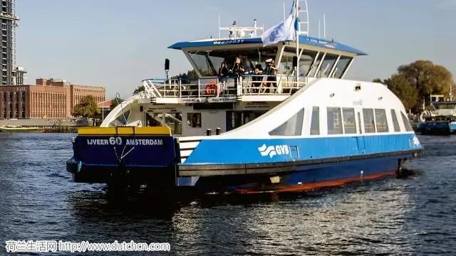惊险!阿姆斯特丹轮渡事故:十三人意外受伤,包括一名孕妇