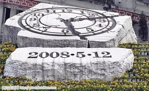 汶川地震十年祭:那年我们同岁,可是后来只有我长大了…