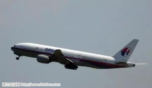 刚刚!马航MH370空难真相终于揭开!凶手竟然是他?细节分析让人胆寒…
