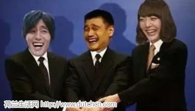 歪果仁是如何区分中国人、日本人、韩国人的?是基因限制了我的判断力…