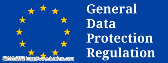 荷兰生活网用户协议以及隐私条款更新通知