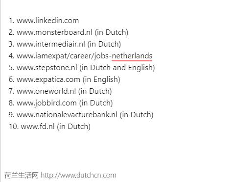 分享一些找在荷兰找工作的网站给毕业生