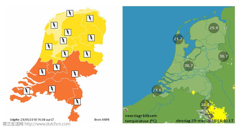 荷兰气象局发布黄色预警:今天下午三点,雷暴天气覆盖荷兰,将有强烈阵风及冰雹