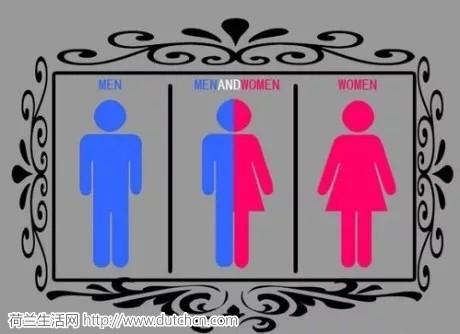 """厉害了!荷兰批准了""""第三性"""",你竟然可以非男亦非女!"""