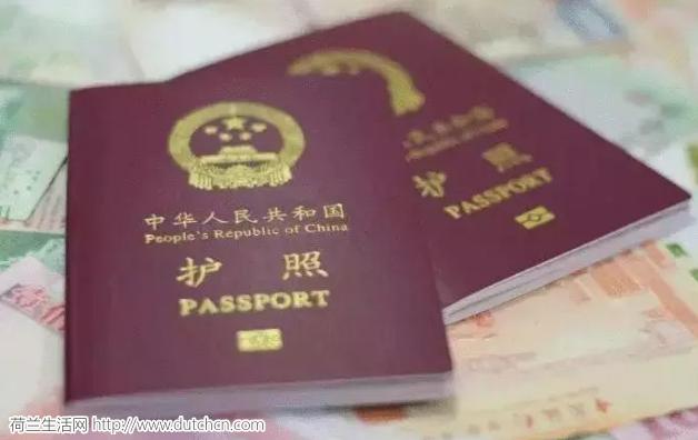 快查护照!出了这些问题,让你回不了国!还影响你出入境!
