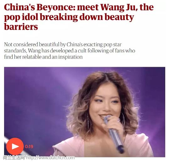 """外媒说这个中国小姐姐是""""翻版碧昂斯""""…中国网友惊呆了…"""