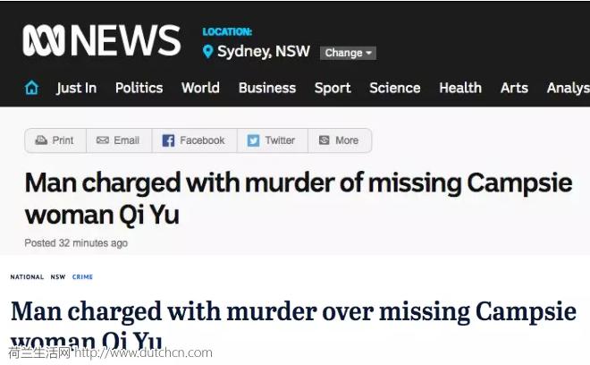 突发!海外失联4天的中国女生确认遇害!19岁室友被逮捕…