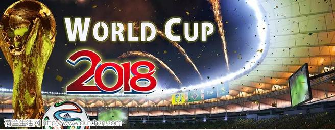 普京牛了!你必须承认台湾是中国的才能来看世界杯!蔡英文疯了…