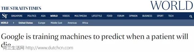谷歌逆天准确预测死亡时间!患癌女子在预估时间死去,震撼全球