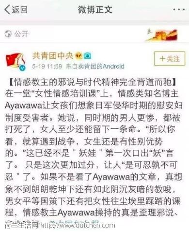 """听说中国有职业""""撩妹师"""",外国女记者来试探了一下……"""
