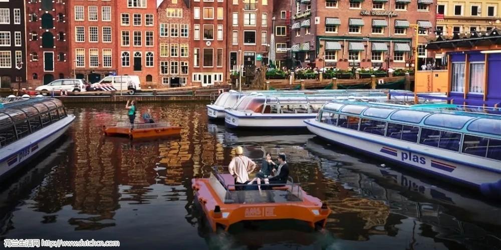 """麻省理工研发出了""""自动驾驶船只"""",10月将在阿姆斯特丹试运行"""