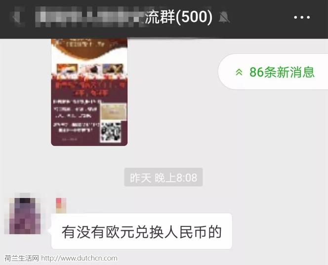 """已有中国留学生私人换汇被判刑!哪些行为会算作""""洗黑钱""""?"""