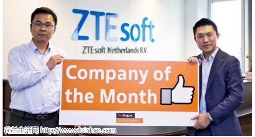 中国公司在欧洲崛起了?这回可是连荷兰都为咱打call啊!