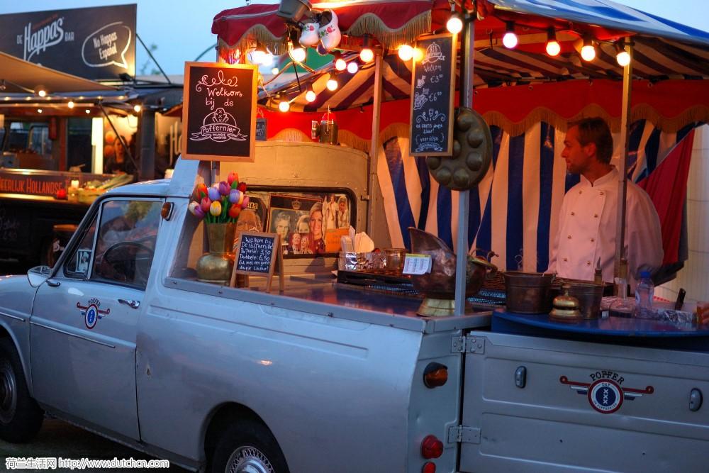 Food-Truck-festival-Trek-8-Den-Bosch-Tips.jpg