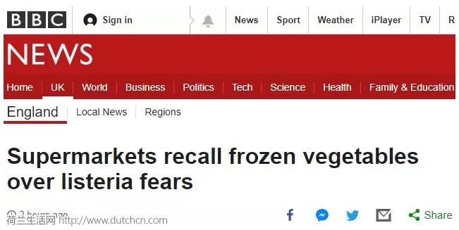 11人已死!荷兰这些超市已中招!全面召回毒蔬菜,大家千万不要买!