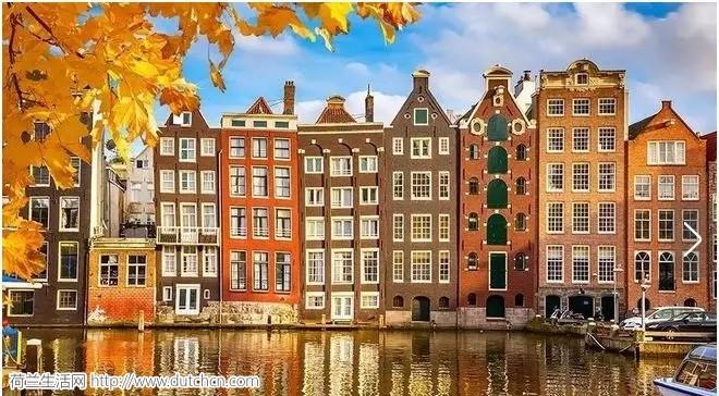 荷兰房价飙升到令人咋舌,到底什么时候降温?还不买房还在等什么...
