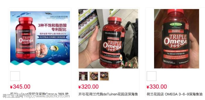 BBC报道!荷兰这款卖遍中国的保健品完全没用!白吃这么多年…