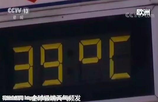 北极温度爆表!超32℃!背后原因令人胆寒!荷兰已遭恶果!未来,可能谁也逃不掉…