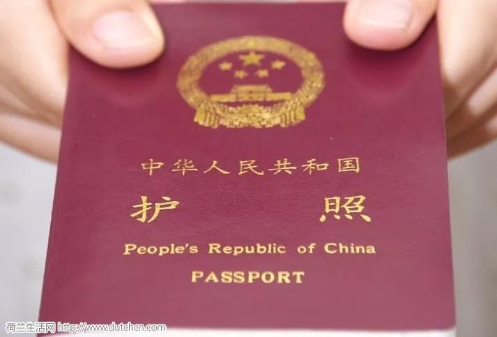 中国护照政策将有重大变化,5月1日见效!速看!