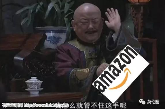 亚马逊今天惹众怒了,看完只想甩给歪果仁几个中国快递网址…