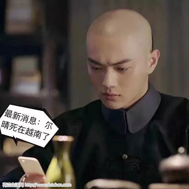 """乾隆气哭!《延禧攻略》不是""""莫兰迪色"""",而是美了数千年的中国传统色!"""