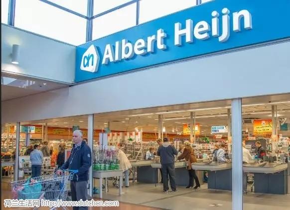 荷兰超市哪家强?AH超市遥遥领先,Jumbo准备进军比利时