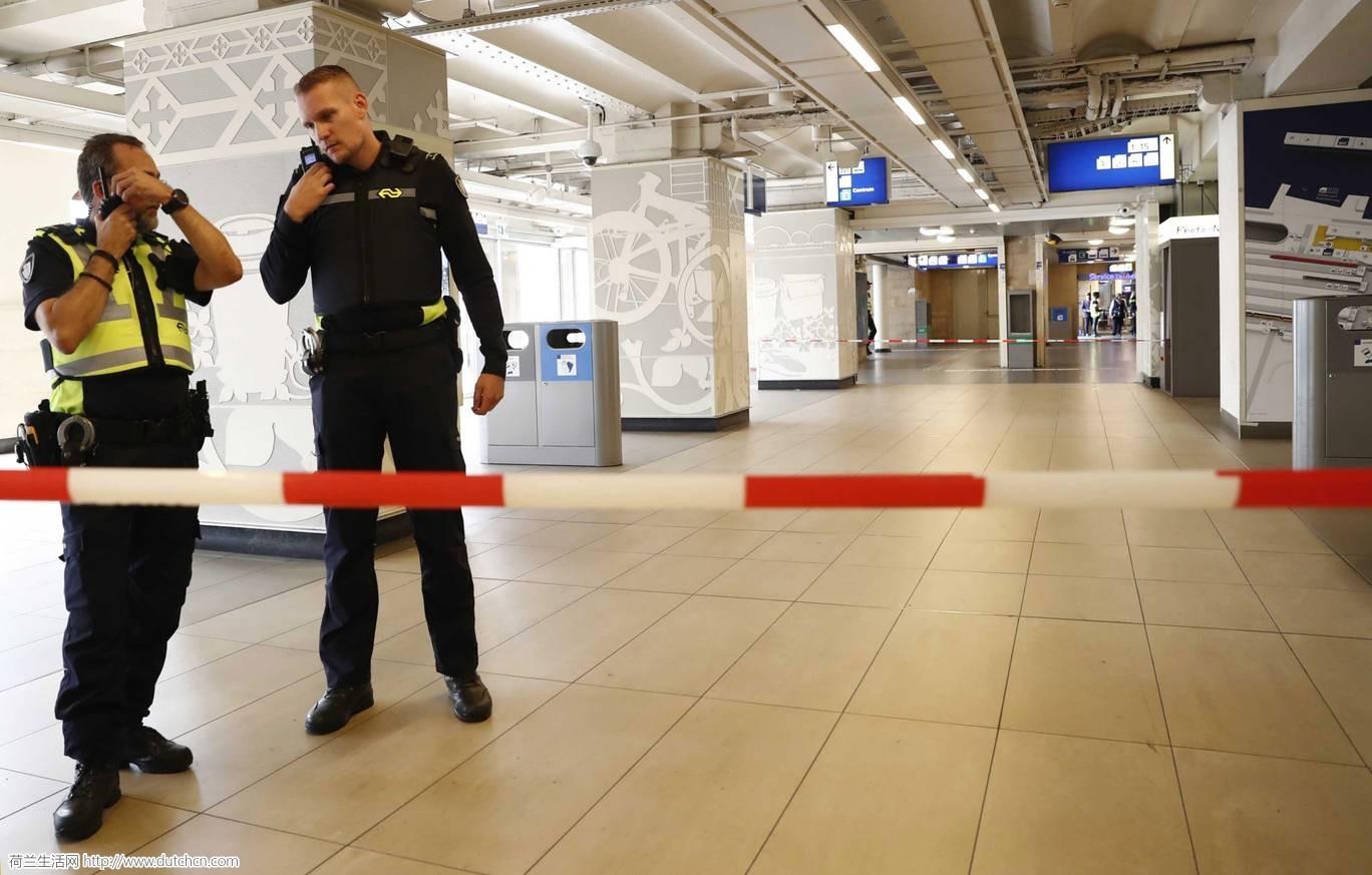 突发:阿姆斯特丹中央火车站发生持刀伤人事件,疑犯被警方开枪击伤。