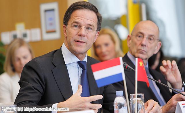 留学生看过来!在荷兰开设分公司的中国企业将会越来越多