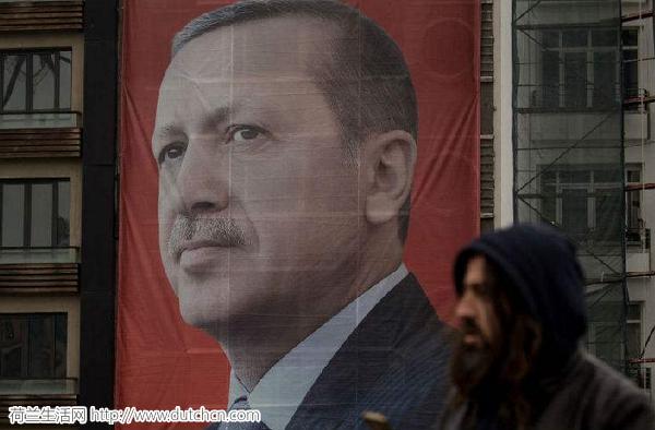 彼此交恶一年多 荷兰和土耳其开始恢复正常外交关系