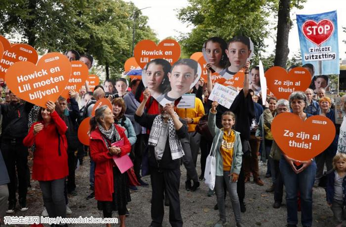 荷兰的大度?还是舆论的压力?这对难民兄妹获得荷兰居留权