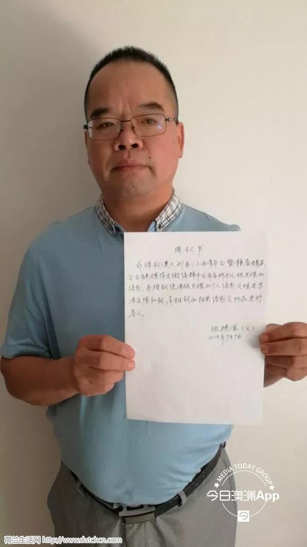 中国女孩失踪30天!父亲今早抵达悉尼,呼吁全澳伸出援手!