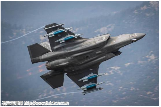 荷兰计划增加国防储备 废除购买F35战机的限制