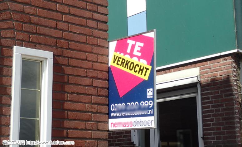 最新统计表明:荷兰房价已经突破历史最高点