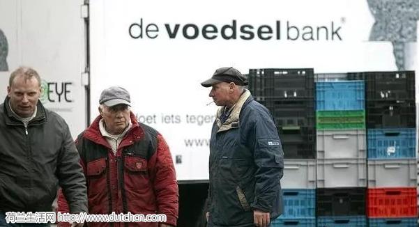 为什么荷兰没有乞丐?看看荷兰针对穷人的社会福利