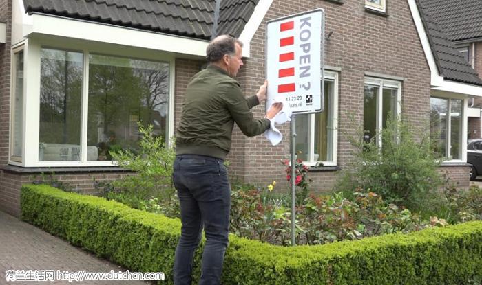 经济专家预测明年荷兰房价,有一个好消息和一个坏消息