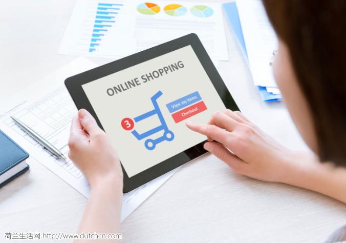 荷兰人喜欢上哪购物?这家电商网站连续三年排第一