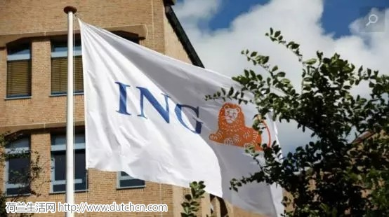 ING被点名批评!荷兰银行被指对于打击洗钱行为的力度不够...